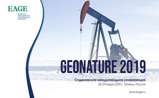20190513 01 Geonature 25-29.03.2019 - 1.0