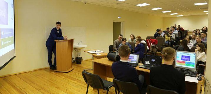 Встреча молодых специалистов ОАО «Удмуртнефть» и студентов Института нефти и газа им. М.С. Гуцериева 3