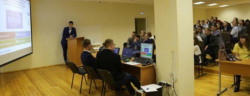 Встреча молодых специалистов ОАО «Удмуртнефть» и студентов Института нефти и газа им. М.С. Гуцериева 6