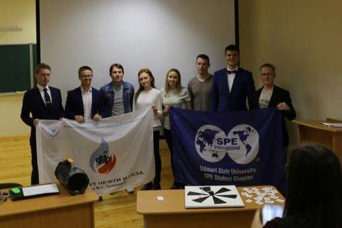 Встреча молодых специалистов ОАО «Удмуртнефть» и студентов Института нефти и газа им. М.С. Гуцериева 13