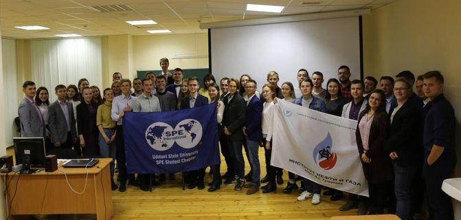 Встреча молодых специалистов ОАО «Удмуртнефть» и студентов Института нефти и газа им. М.С. Гуцериева 16